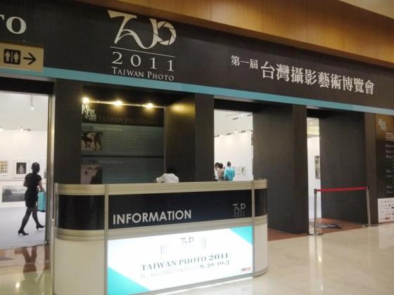 2011_entry
