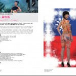 2012 catalogue-2