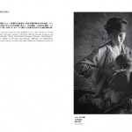 2012 catalogue-4