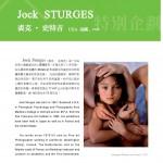 2013 TWP Theme_Jock Sturges