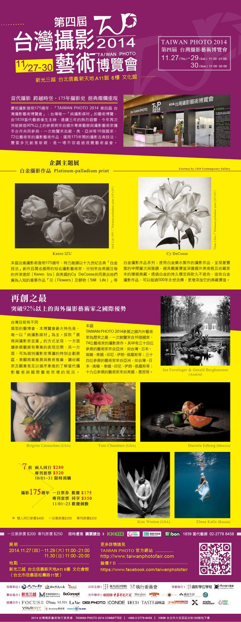 2014TWP_10 press