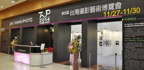 TWP 2014_info center-date