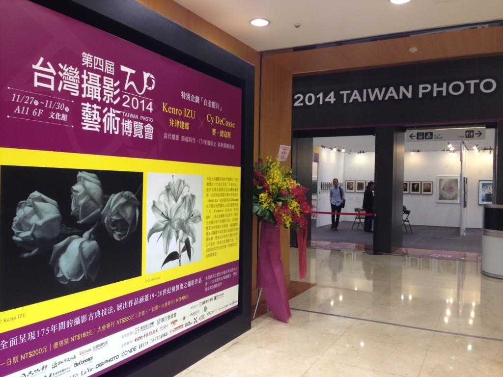 2014 TWP_main entry